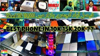 Best Mobile in Range of 10k,15.5k,20k and Which Company is on top in Kachari Bazar fsd|Niazi Vibes|