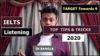 Top 11 Tips IELTS Listening 2020|| IELTS Full Course for Free|| Productive Quarantine (বাংলা)