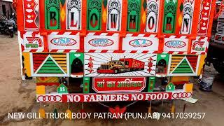 top body  work of tata 10 tyre bs6 by new gill truck body patran