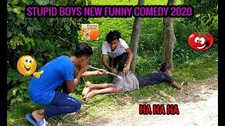 Very Funny Stupid Boys    Top Comedy Video 2020 Try Not To Laugh   Episode 50 By ANANTA HD MEDIA