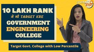 10 LAKH Rank me bhi Top Govt. Engineering college || Govt. College at Low Percentile