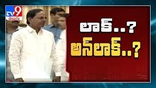 Telangana Cabinet to take key decisions today - TV9