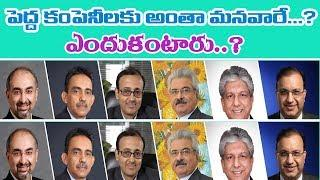 Top 10 Indian CEO's Ruling Global Companies..! Why The Reason ..? | Sundar Pichai | Money Mantan TV