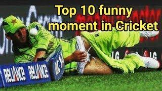 Top 10 Funny Moment In Cricket History | Very funny cricket moment