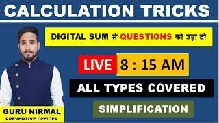 Simplification: Top 10 Most Expected Questions   कोई भी EXAM  देने से पहले एक बार जरूर देखें