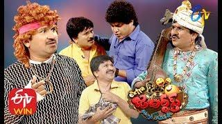Rocket Raghava Top 10 Performance | Extra Jabardasth | ETV Telugu