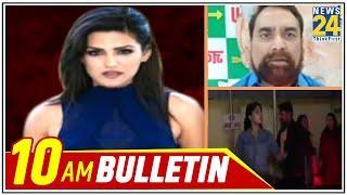 10 बजे का News Bulletin | Hindi News | Latest News | Top News | Today's News | 1August 2020