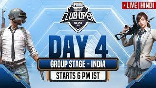 [Hindi] PMCO India Group Stage Day 4 | Fall Split | PUBG MOBILE CLUB OPEN 2020