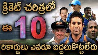 Top 10 Unbreakable Records in Cricket History|Unbeaten Records|All Time Records|Cricket Poster