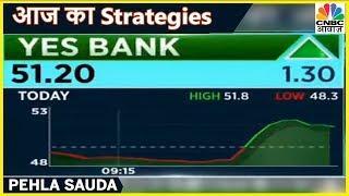 Sensex & Nifty At All Time High; Yes Bank, Cummins Top Gainers | Pehla Sauda | CNBC Awaaz