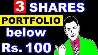 3 Shares Portfolio ( below ₹100 ) । Long Term Investment In Stocks | SHARE MARKET PORTFOLIO BY SMkC