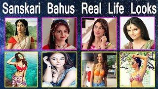 Top 12 Sanskari Tv Bahus VS Their Real Life Looks