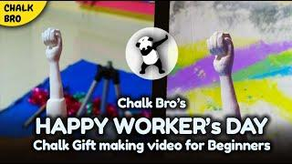 Workers Hand in CHALK. gift to your favorite workers (making video)