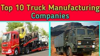 Top 10 Truck Manufacturing Companies | 10 बेहतरीन ट्रक बनाने वाली कंपनिया | TATA, ASHOK LEYLAND