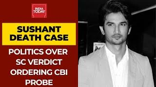 CBI Probe Into Sushant Singh Death Case: What Are The Political Ramifications?