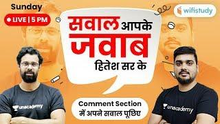 5:00 PM - wifistudy Special | सवाल आपके और जवाब Hitesh Sir के | Ask Questions in Comment