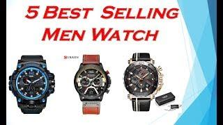 Top 5 Best men Watch | Best hand watch for men | Shop from aliexpress