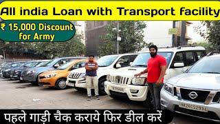 second hand cars for sale in delhi in best price, Used cars for sale, most demanding used cars,