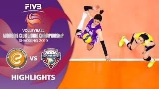 Eczacibaşi vs. Guangdong - Highlights | Women's Volleyball Club World Champs 2019