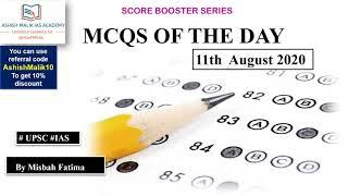 11th august 2020 Top 10 MCQs for Prelims 2020/21