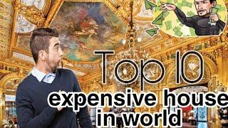 Top 10 expensive house in the world ll Top 10 luxurious house ll beautiful