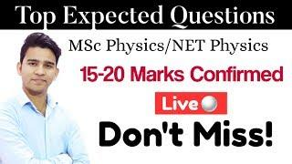 Most Expected Problems | MSc Physics Entrance Exams | CSIR NET-JRF/SET Physics Exam | Raj Physics