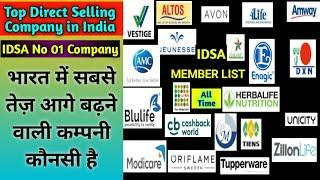 Top Direct Selling Company in India | IDSA Company List | Top IDSA Company List 2020 | IDSA Members