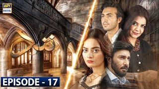 Nand Episode 17 - 1st September 2020 - ARY Digital Drama
