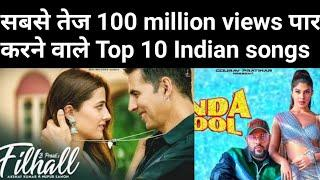 Top 10 Indian songs that crossed the fastest 100 million views ||  Songs to reach fastest 100M views
