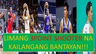 KILALANIN   TOP 5  3-POINT SHOOTER NGAYON SA PBA PHILIPPINE CUP 2021