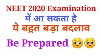 Expected Changes in NEET 2020 Examination   Be Prepared