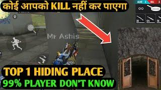 FREE FIRE TOP HIDING PLACE IN BERMUDA MAP   BEST TRICK TO PUSH YOUR RANK   TIPS & TRICKS   Mr Ashis