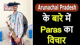 @paras_official Beauti of Arunachal Tourist Places - Top 10 Cities to See in Arunachal Pradesh Tour