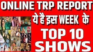 ONLINE TRP REPORT: Here's The List of TOP 10 Shows of This Week!