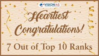 UPSC Civil Services 2019 Results | 7 out of top 10 ranks