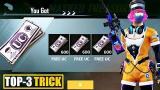 {TOP-3 UC TRICK} HOW TO GET FREE UC IN PUBG MOBILE| PUBG MOBILE FREE UC TRICK| NEW TRICK|WITH PROOF|
