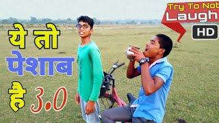 Must Watch New Very Funny Stupid Boys 2020 | Top Funny Comedy Video | Try To Not Laugh |