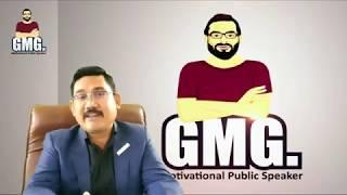 Top 10 Tips for Public Service Commission | Syed Ammar Hussain Rizvi | GMG. Motivational Speaker.