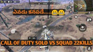 Call of duty solo vs squad: 22 Kills in new year 2020 || Happy New year to all of you friends
