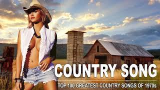 Top 100 Great Country Songs 1970s - Best 1970s Country Music - Greatest Old Country Songs
