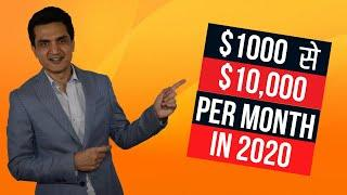Most Popular Ways to Earn Money Online in 2020 ($1000+ Guaranteed)