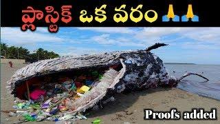 Plastic is saving Earth | Plastic is Good for Environment | Plastic pollution