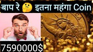 10 amazing facts about world । Top 10 facts around world #amazingfact #realfacts #top10facts #facts