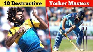 Top 10 Yorker Master Bowlers ||10 Modern Bowlers with the most Lethal Yorkers ||