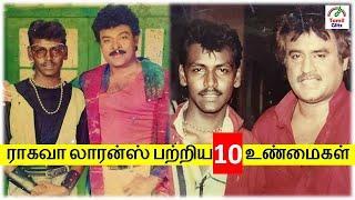 ராகவா லாரன்ஸ் பற்றிய 10 உண்மைகள்   Raghava Lawrence   Top 10 Facts   Tamil Glitz