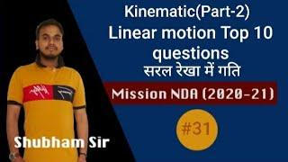 Kinematics(Part-2) Linear motion Top 10 questions series
