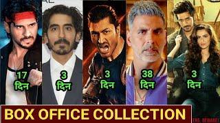 Hotel Mumbai Box Office Collection, Commando 3 Box Office Collection, Housefull 4 Total Collection