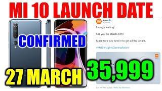 mi 10 launch date in india confirmed | mi 10 price in india | technical school | #mi #10