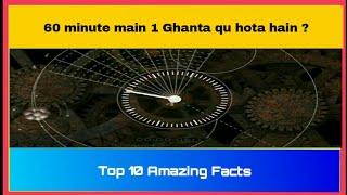 Top 10 amazing facts of the world   Top enigmatic fact   Facts of world war.