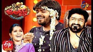 Extra Jabardasth |  Rashmi, Sudigali Sudheer,Shekar Master | 27th March 2020 | Latest Promo |  ETV